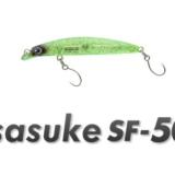 ima「サスケSF50」はメバル、アジなどのライトゲームに激ハマり!ソフトルアーに反応しない魚にロックオン!